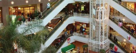 Торгові центри